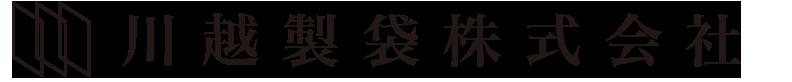 kawagoeseitai_logo